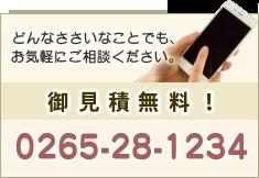 中村電話番号